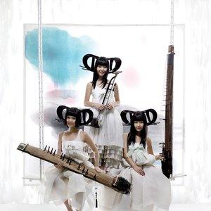 Bild für 'IS (Infinity of Sound)'