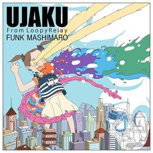 Image for 'Ujaku'