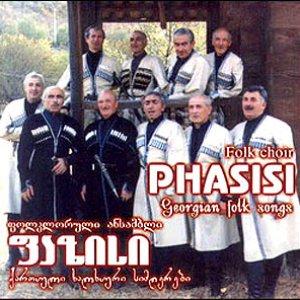 Image for 'PHAZISI'