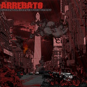 Image for 'Arrebato'