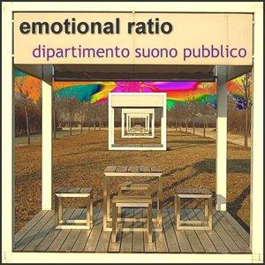 Image for 'Dipartimento Suono Pubblico'