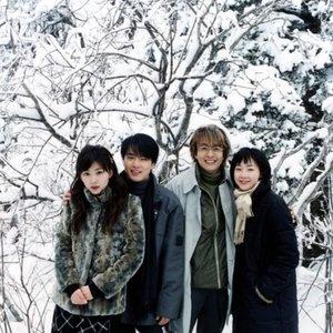 Imagen de 'Winter Sonata Classics'