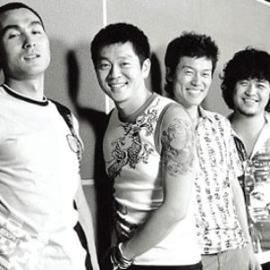 Image for 'Yoon Do Hyun Band'