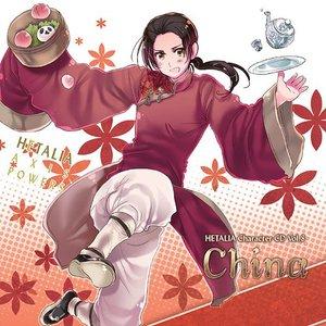 Image for 'China (CV: Yuki Kaida)'