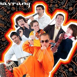 Image for 'Navrang'