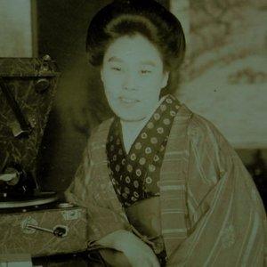 Image for '藤本二三吉'