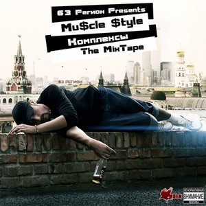 Image for 'Muscle Style'