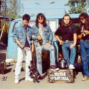 Image for 'Poduene Blues Band'
