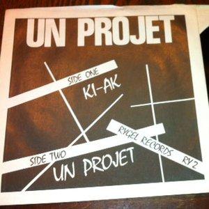 Image for 'Un Projet'