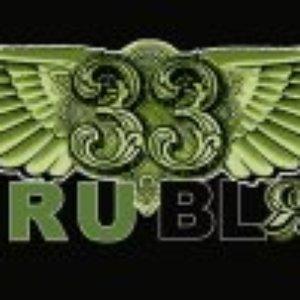 Image for '33 рубля'