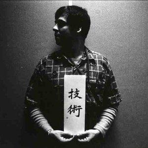 Immagine per 'DJ Technic'
