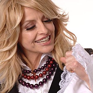 Image for 'Камелия Тодорова'