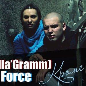 Immagine per 'Pra(Killa'Gramm) ft. Kerry Fo'