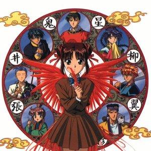 Image for 'Fushigi Yûgi'