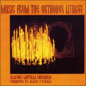 Image for 'Slavonic Cappella Ensemble'