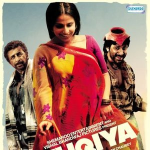 Image for 'Ishqiya'