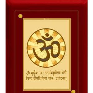 Image for 'Gayatri Mantra'
