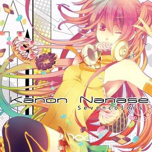 Image for 'Nana(Sevencolors)'