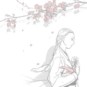 Image for '연정'