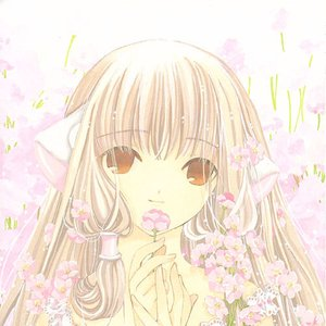 Image for 'Anime - Chobits'