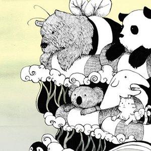 Image for 'Arigato, Hato!'