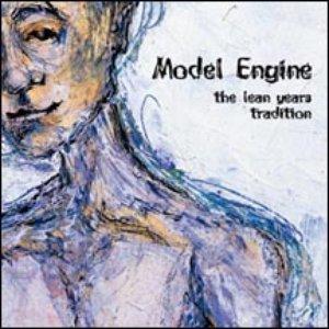 Image for 'Model Engine'