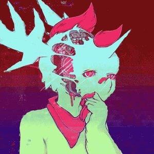 Immagine per 'hyi'