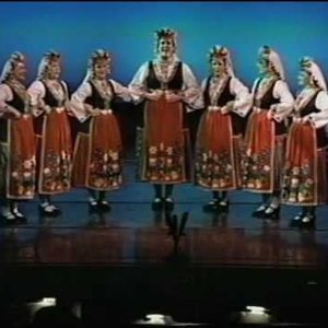 Image for 'Ensemble of the Bulgarian Republic'