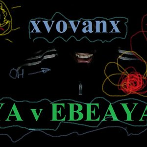 Image for 'xVOVANx'