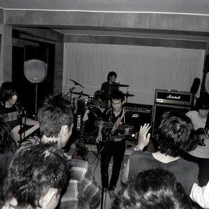 Image for 'Sindikat Bergitar'