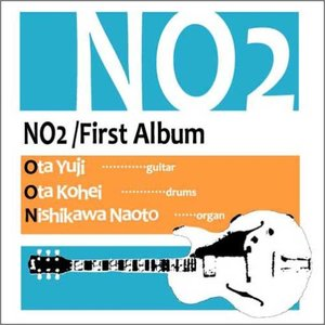 Image for 'NO2'