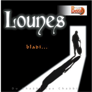 Image for 'Lounes'