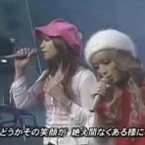 Image for 'Ayumi Hamasaki & Kyoko Fukada'