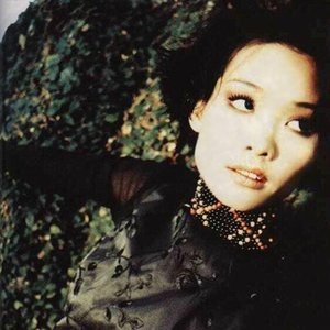 Image for '許美靜'