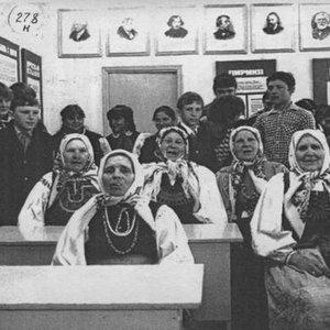 Image for 'Фольклорный коллектив села Купино'