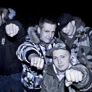 Image for 'Supa Skillz Squad'