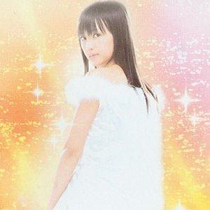Image for 'Aino Minako'