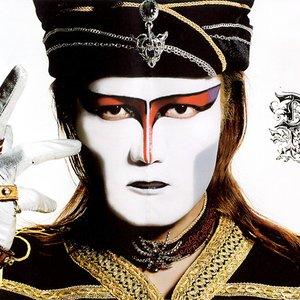 Image for 'Demon Kogure Kakka'