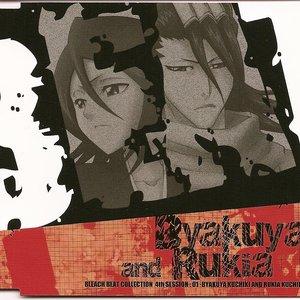 Image for 'Okiayu Ryoutarou (Kuchiki Byakuya) & Orikasa Fumiko (Kuchiki Rukia)'