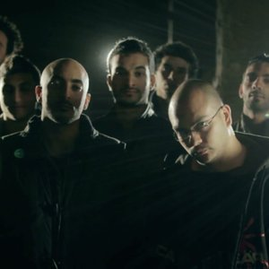 Image for 'Egyptian Hip Hop Union'