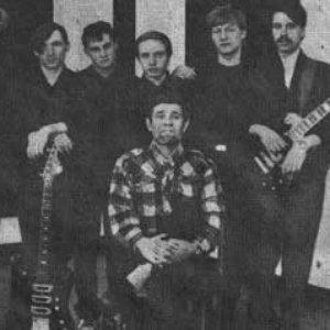 Image for 'Вторая Серия'