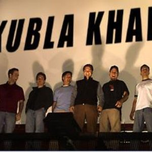 Image for 'Kubla Khan'