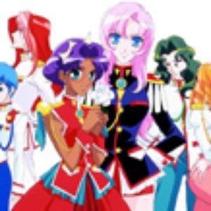 Image for 'Suginami Jidou Gasshodan, Maki Kamiya, Kunihiko Ikuhara, Shinkichi Mitsumune'