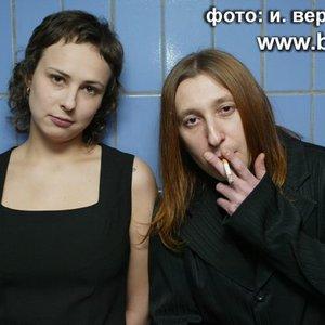 Image pour 'Би-2 И Чичерина'
