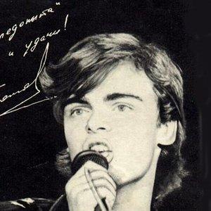 Image for 'Константин Пахомов'