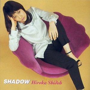 Image for 'Hiroko Shidoh'