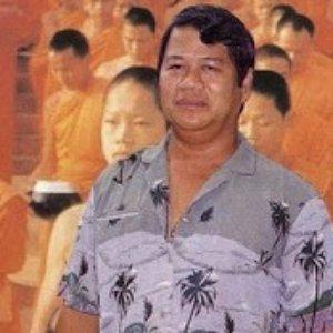 Image for 'Waipot Petsuwan'