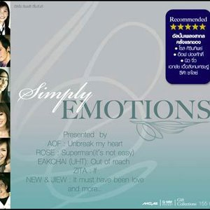 Immagine per 'Simply Emotions'