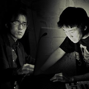 Image for 'Chihei Hatakeyama + Hakobune'