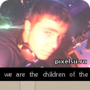 Image for 'DJ Liam'